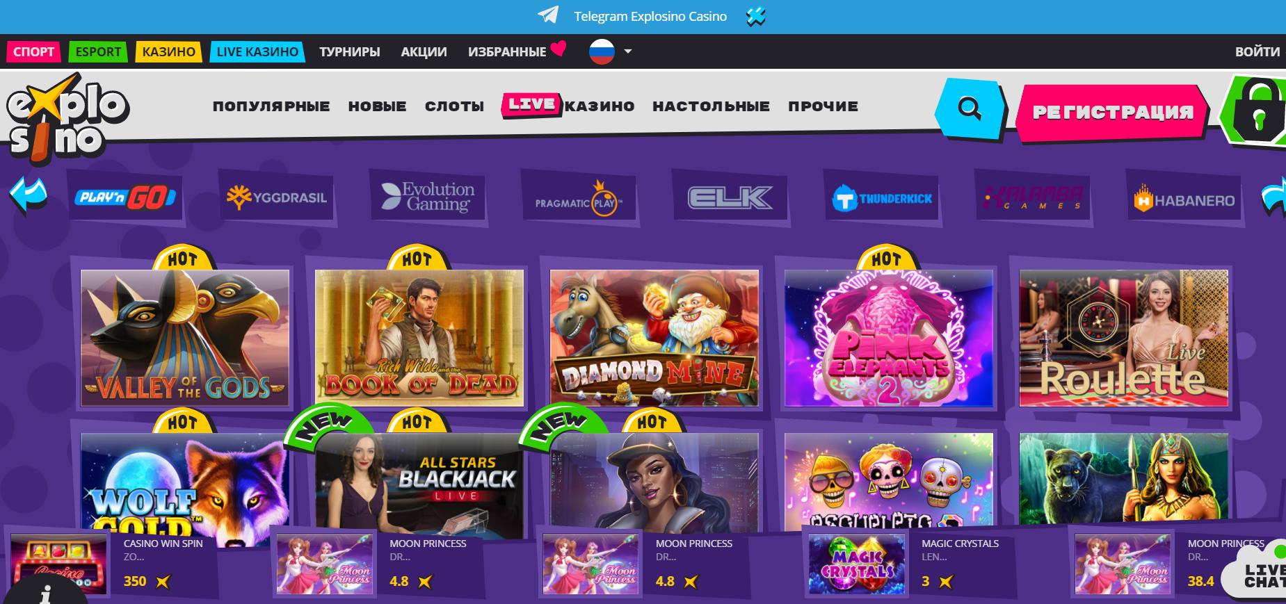Официальный сайт онлайн казино в россии на каких из карт можно играть в режиме встречный бой